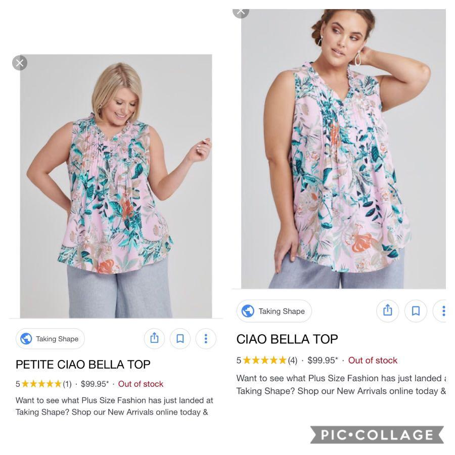 Taking Shape CIAO BELLA Top / SOLD OUT ONLINE (Size 20)