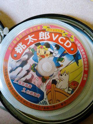 桃太郎VCD
