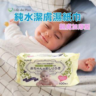 日本Life-do純水潔膚濕紙巾-親膚加厚型(100抽x3包/組)
