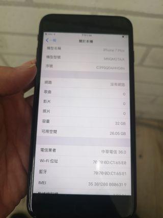 iPhone7 plus 32G 霧黑