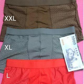 出清 透氣舒適男內褲 XL*4件組+送L紅1件 (售不退)