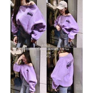 刺繡內鋪棉彈性大學T(紫)