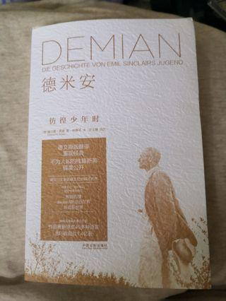 BTS WING CONCEPT NOVEL-DEMIAN(CHINESE)