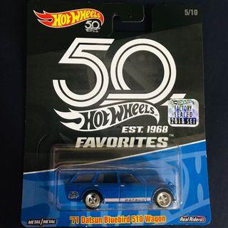 Datsun Wagon 50th anniversary