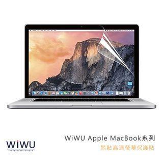 """WiWU Apple MacBook Pro 15"""" 易貼高清螢幕保護貼"""