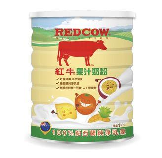 RED COW果汁奶粉紐西蘭紅牛1000g