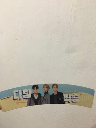 Stray kids cupsleeve (trade)