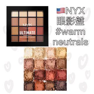 🇺🇸NYX Professional makeup16色眼影盤 #warm neutrals
