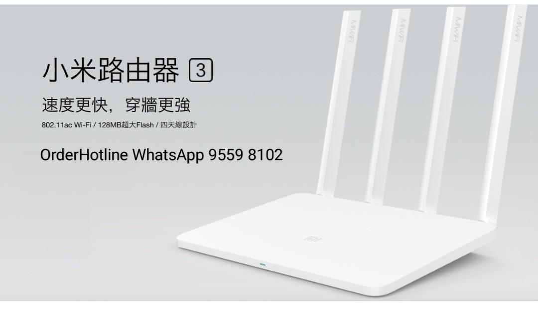 小米路由器3, 雙頻AC  (Mi Router 3, Dual Band)