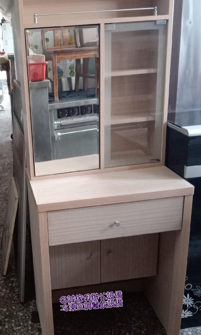 名誠傢俱辦公設備冷凍空調餐飲設備 白橡木化妝台 梳妝台 鏡台 化妝桌