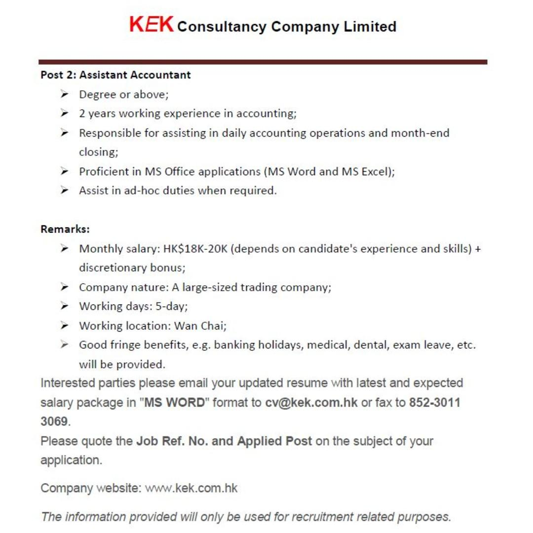 Assistant Accountant/ Accountant (Salary nego) - Ref. 1571