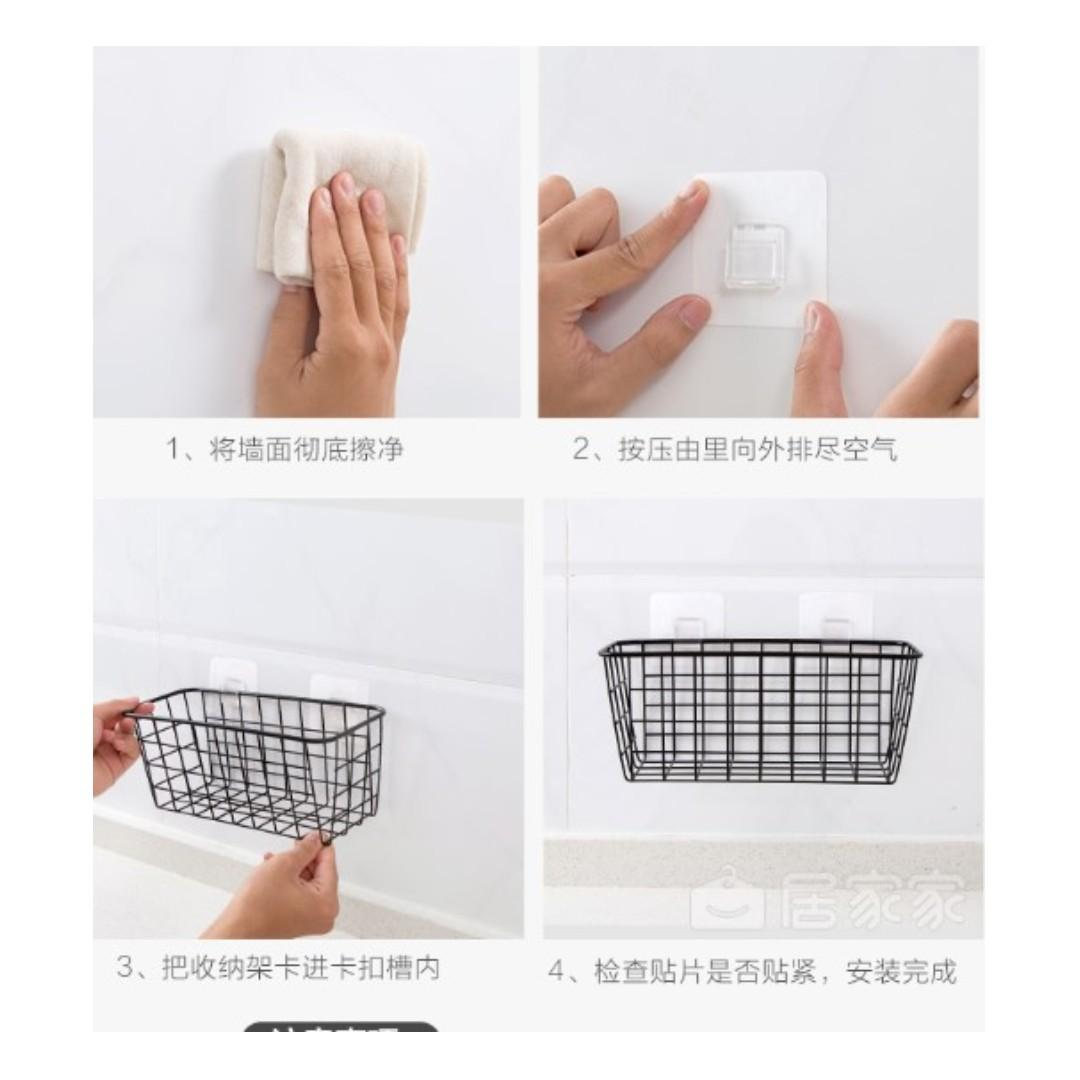 Home Iron bathroom/Kitchen/shower shelf - Rack -free punching wall hanging basket storage rack