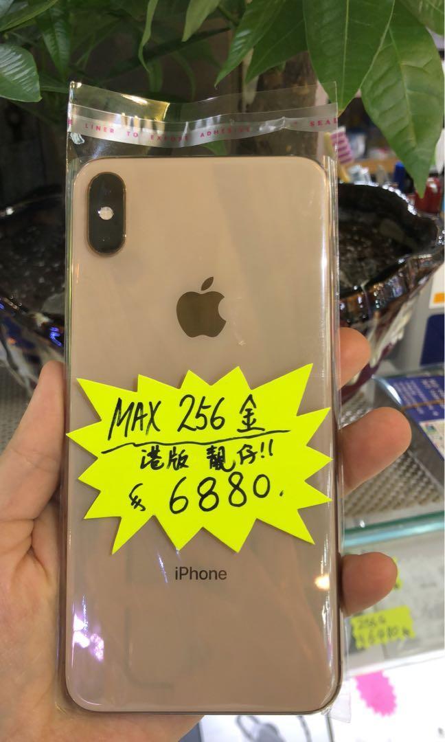 Iphone xs max 256G金
