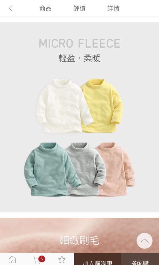 Lativ保暖系列上衣