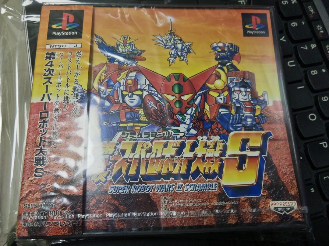 Playstation 遊戲-第4次機械人大戰S
