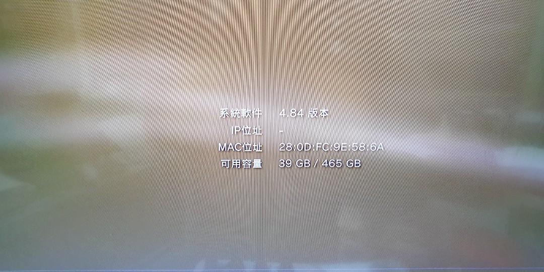 ps3已改機500GB HDMI正常 外觀7成新二手物品無法像新品