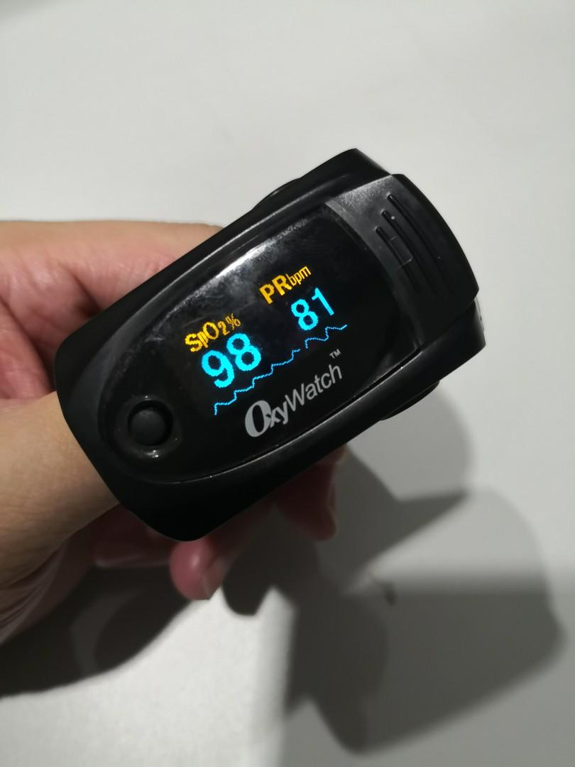 Pulse Oximeter from BMS