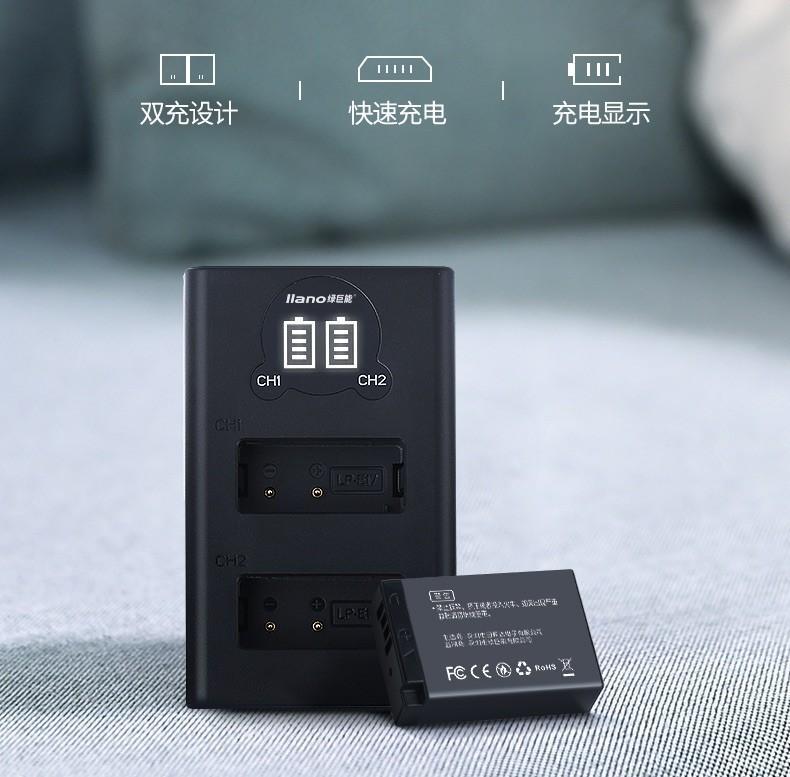 【Q夫妻】 llano Charger LP-E17 充電器 USB充電 雙槽充電 750D 760D 800D 200D M3 M5 M6 #E1-9