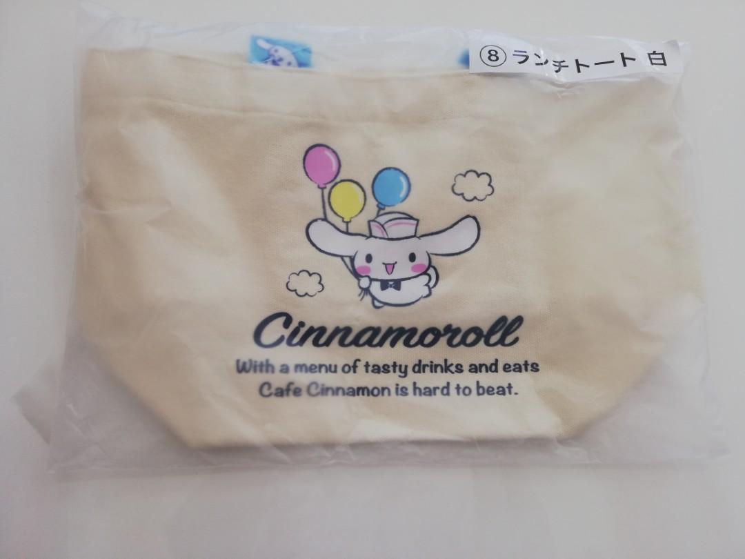Sanrio Kuji, Cinnomoroll Cafe 2019