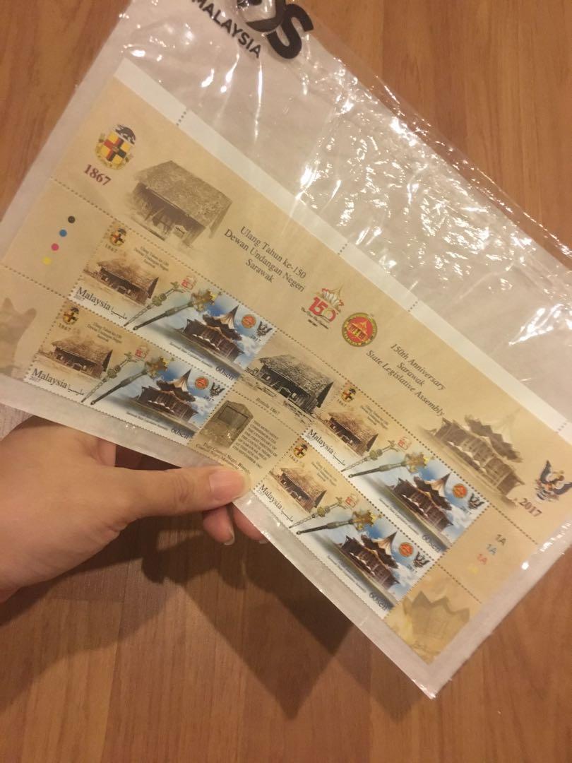 Sarawak 150th Anniversary Stamps