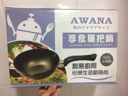 台灣製_單把鍋_21cm
