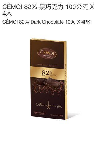 CÉMOI 82%巧克力