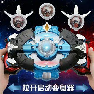 Ultraman R/B Transformer (Large Size)