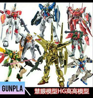 Gundam Figure 1/144