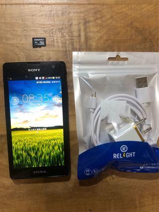 [售] Sony Xperia TX LT29i 智慧型手機 [價格]1500 [物品狀況]2手     [交易方式]面交自取 7-11或全家取貨付款 [交易地點]台南市東區     [備註]無盒裝/旅充隨機出貨/記憶卡2GB [匯款帳號]合作金庫[006]1232-872-051459