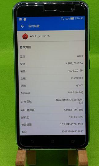 ASUS ZenFone 3 ZE552KL功能特色
