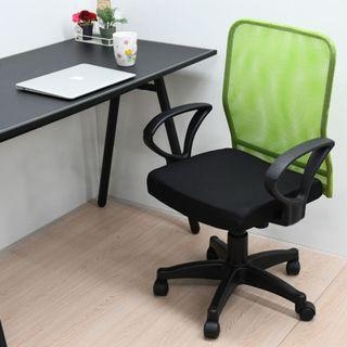 Spider-Man 透氣網背電腦網椅 辦公椅 網椅 透氣椅 電腦椅 書桌椅 喬艾森