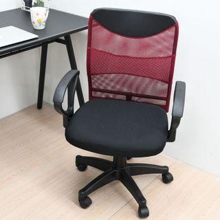 透氣鋼網背扶手辦公椅 電腦椅 書桌椅 降椅 會議椅 主管椅 工作椅 MIT台灣製 | 喬艾森