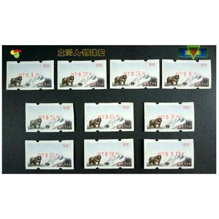 【寶物石坊】珍貴的郵資票便宜大拍賣~黑熊99號機紅色油墨1-10元#郵局#公仔 funko pop#玩具公仔#郵政寶寶郵票#中華郵政#郵票#郵資票#古董#郵票信封