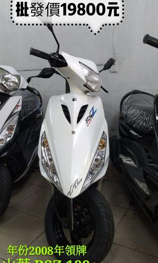 山葉 RSZ 100cc  高雄 [ 新連進機車行]  非 RS RSZ ero IRX VJR JR 俏麗 RX