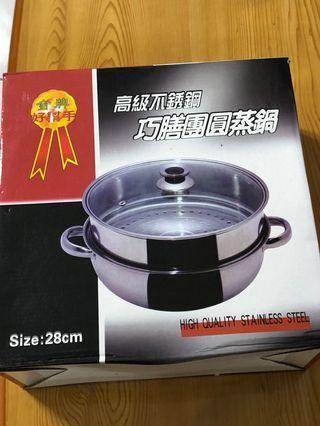 不鏽鋼蒸鍋