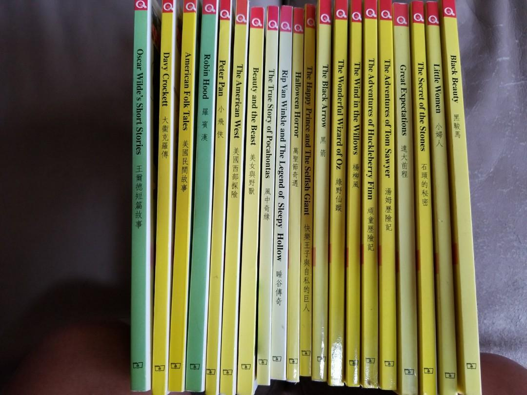 優質英語階梯閱讀20本