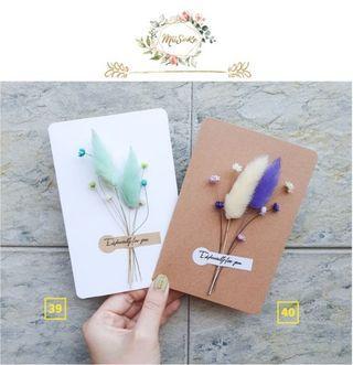 Star Daisy + Rabbit Tail Floral Card • 小星菊兔尾花卡
