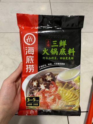 Hai Di Lao seasoning hot pot