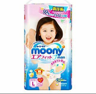 滿意寶寶 MOONY L44 紙尿褲 紙尿布 褲型