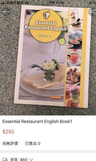 Essential restaurant book