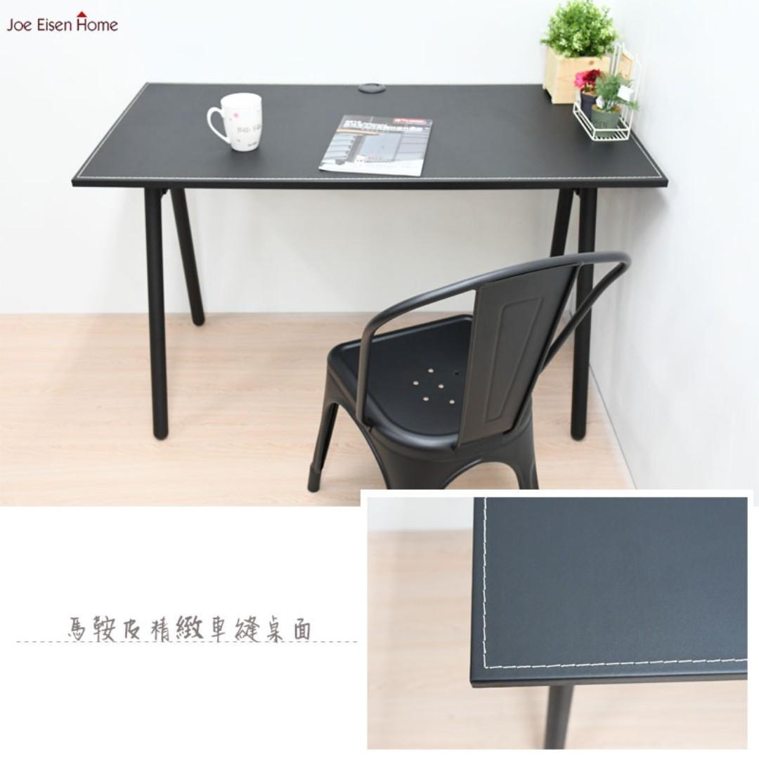 馬鞍皮電腦桌 工作桌 書桌 工作桌120公分(附電線孔蓋)台灣製 喬艾森