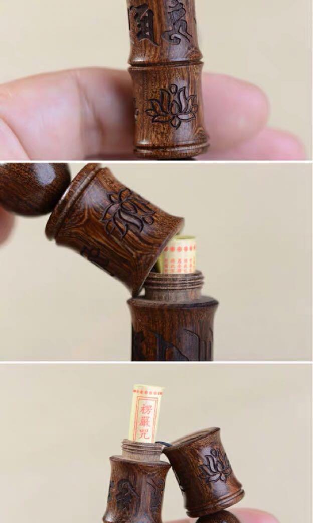 金絲壇木 佛珠 手珠 保平安 六字大明咒 雕刻 可打開 內附 楞嚴咒