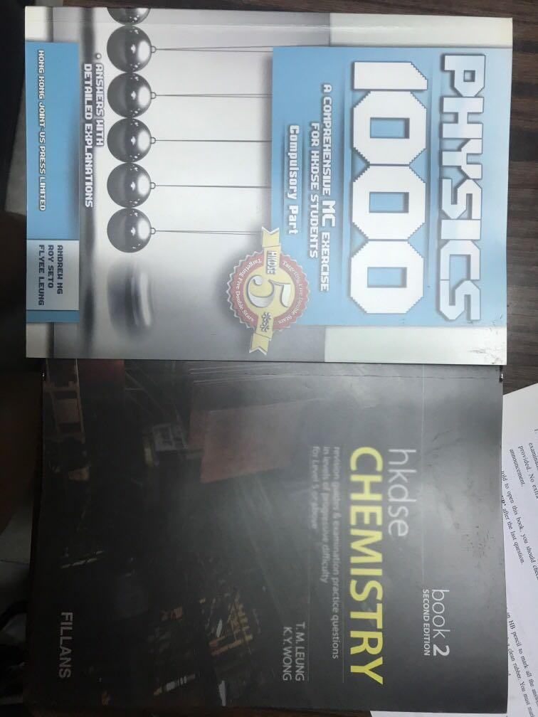 [清貨價] DSE Physics 同 Chemistry Exercise 練習