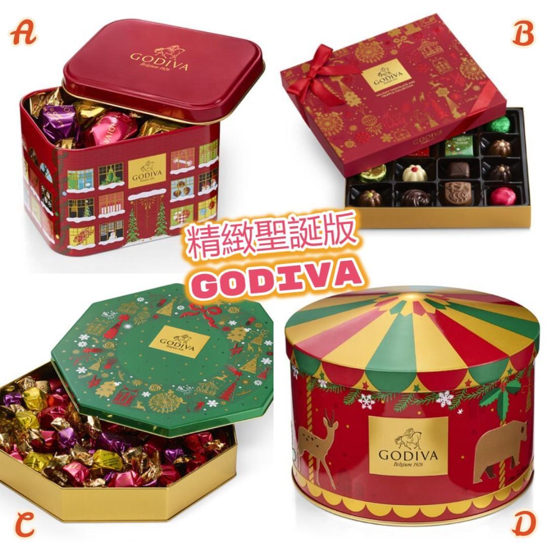 📍預訂📍 Godiva聖誕版朱古力禮盒大集匯 ~ 聖誕禮物系列