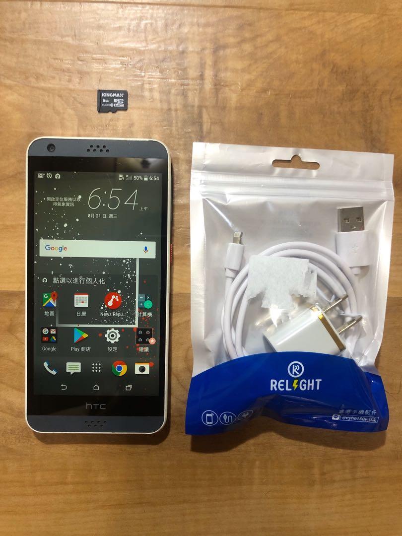 [售] HTC Desire 530 智慧型手機 [價格]2500 [物品狀況]2手     [交易方式]面交自取 7-11或全家取貨付款 [交易地點]台南市東區     [備註]無盒裝/旅充/記憶卡2GB [匯款帳號]合作金庫[006]1232-872-051459