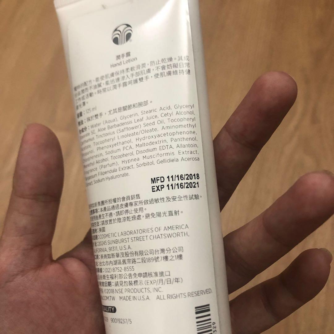 《全新品 現貨》Nu skin 台灣版 如新 潤手露 nuskin 非即期品 護手霜 全新包裝