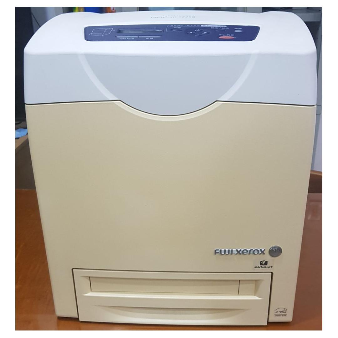 A4彩色雙面雷射印表機內含原廠碳粉+500張送紙器DocuPrint C2200