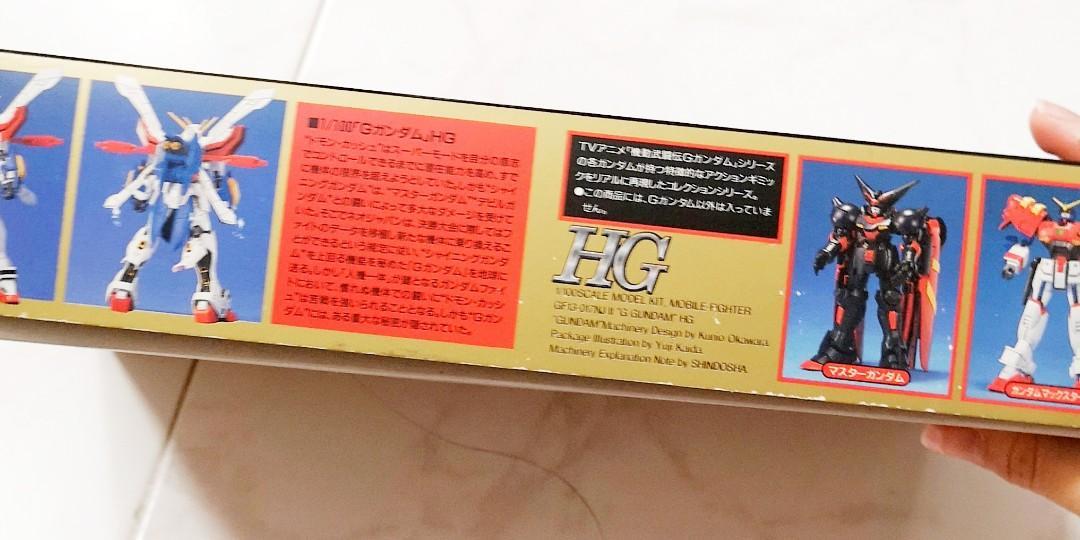Bnib 1/100 HG G GUNDAM Hyper mode Neo-japanese mobile fighter HG-07 GR13-017NJ II