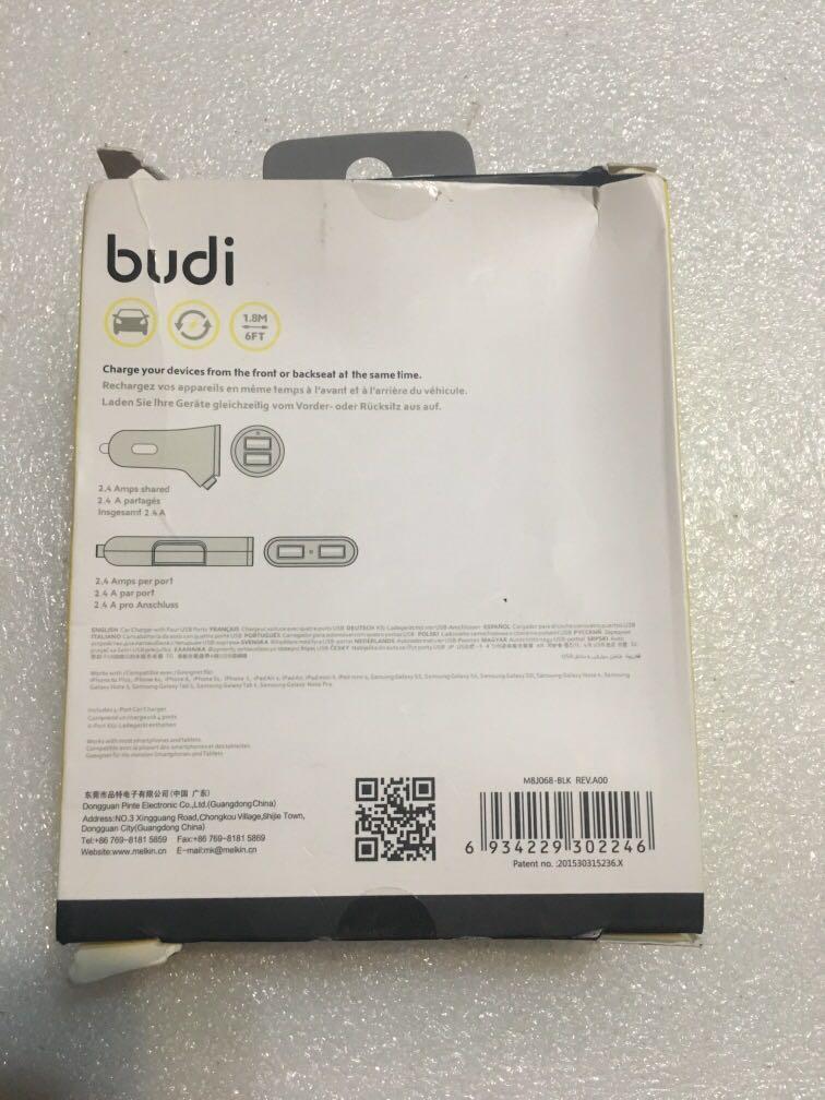 【BUDI前後座USB車充(4孔)】budi 4 USB車充 後座車