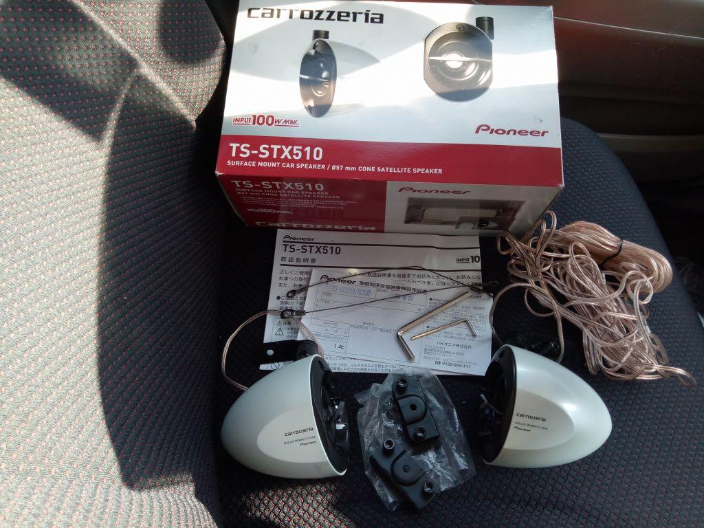 Carrozzeria Cone Satelitte Speaker TX-STX510 Pioneer